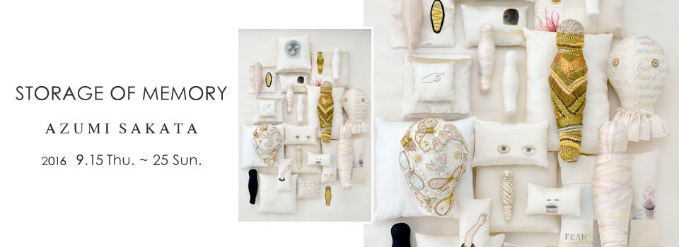 Art+Craft Gallery蚕室(さんしつ)