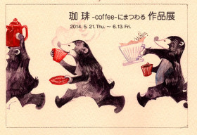 三星玲子(絵画)