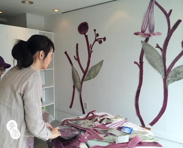 杉山啓子「紙の庭」