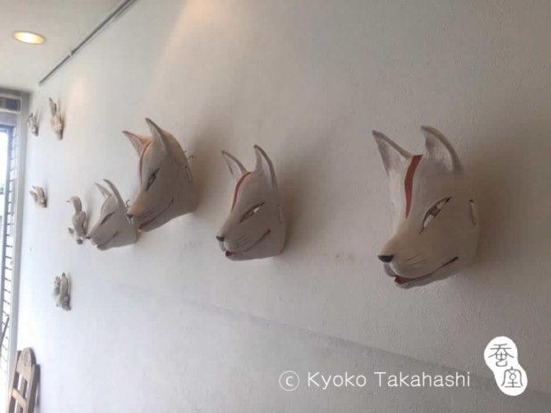 高橋協子2015
