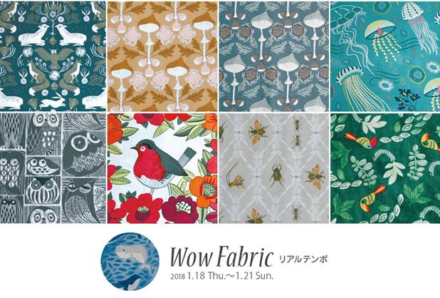 Wow Fabric <リアルテンポ>